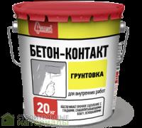 "Бетоноконтакт бетон-контакт ""Старатели"" 20кг"