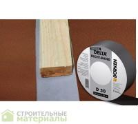 ДЕЛЬТА DELTA®-DICHT-BAND D 50 Уплотнительная лента под контробрешётку. Длина 10м.