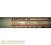 ФАКРО FAKRO EUROTOP-L2 3-х слойная диффузионная мембрана 1,5х50м 75м2 90 г/м2