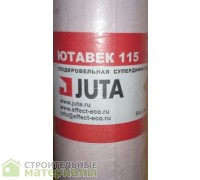 Ютавек 115 (Jutavek 115) гидро и пароизоляция, 75м2