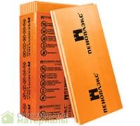ПЕНОПЛЭКС ФУНДАМЕНТ 50мм  экструдированный пенополистирол 1200х600х50 ,0,288 м3 ,5,76м2,8 листов,плотность 35 кг/м3.