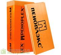 ПЕНОПЛЭКС ГЕО 100мм 35кг/м3 экструдированный пенополистирол 100мм 1185х585х100мм 3,466м2, 0,3466 м3 , 5 плит,плотность 35 кг/м3