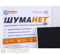 Шуманет-СК (звукоизоляция), 3м2 0.15м3