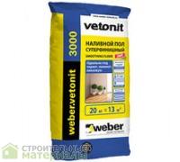 Vetonit 3000 Ветонит 3000 отделочный ровнитель 0-5мм  20кг